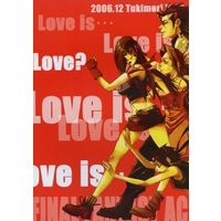 Doujinshi - Final Fantasy VIII / All Characters (Final Fantasy) (Love?) / 月河