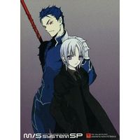 Doujinshi - Novel - Fate/stay night / Lancer x Bazett Fraga McRemitz (M) / 黒いぱやぱや