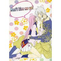 Doujinshi - Manga&Novel - Anthology - Harukanaru toki no naka de / Taira no Tomomori (Don't kiss me yet) / (仮称)ちゅーソロジー企画