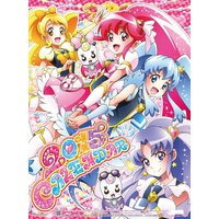 Calendar 2015 - HappinessCharge Precure!