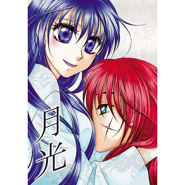 Rurouni Kenshin / Kenshin X Kaoru (月光) / ソファー