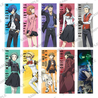 Trading Stickers - Persona3