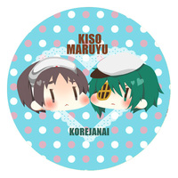 Badge - Kantai Collection / Kiso & Maruyu