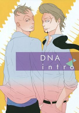 Doujinshi - ONE PIECE / Marco & Thatch (DNA intro) / DATTE