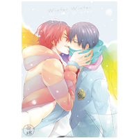 Doujinshi - Anthology - Yowamushi Pedal / Shinkai x Arakita (WinterWinter) / LostParade GIRHYTHM