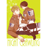 [Boys Love (Yaoi) : R18] Doujinshi - Shingeki no Kyojin / Erwin x Levi (Night crawling) / antenna