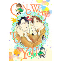 [Boys Love (Yaoi) : R18] Doujinshi - Shingeki no Kyojin / Eren x Levi (One Way to You) / Moment
