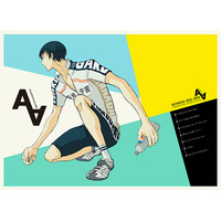 [Boys Love (Yaoi) : R18] Doujinshi - Omnibus - Yowamushi Pedal / Fukutomi x Arakita (COLLECTED THE ACE ASSIST) / Nichidan