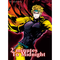 [Boys Love (Yaoi) : R18] Doujinshi - Jojo Part 3: Stardust Crusaders / Vanilla Ice & Dio (2 minutes To Midnight) / C.CRANE