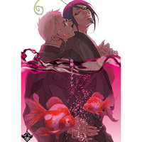 [Boys Love (Yaoi) : R18] Doujinshi - Blue Exorcist / Fujimoto Shirou x Mephisto (告解ソープランド) / CANDY STORE