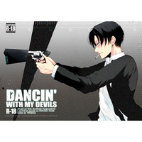 [Boys Love (Yaoi) : R18] Doujinshi - Shingeki no Kyojin / Levi x Eren (DANCIN' WITH MY DEVILS) / Infa