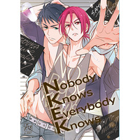[Boys Love (Yaoi) : R18] Doujinshi - Free! (Iwatobi Swim Club) / Sosuke x Rin (Nobody Knows Everybody Knows) / kuromorry