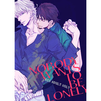 [Boys Love (Yaoi) : R18] Doujinshi - TIGER & BUNNY / Kotetsu x Barnaby (NOBODY WANTS TO BE LONELY) / HEXE