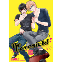 [Boys Love (Yaoi) : R18] Doujinshi - BeLovesick! / 靄