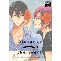 [Boys Love (Yaoi) : R18] Doujinshi - Free! (Iwatobi Swim Club) / Haruka x Rin (Distance of the heart) / OSHINOBEE