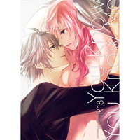 [NL:R18] Doujinshi - Final Fantasy XIII / Hope Estheim x Lightning (You Know You Know Me) / CassiS