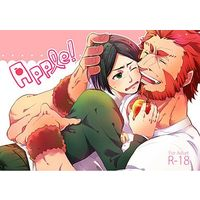 [Boys Love (Yaoi) : R18] Doujinshi - Fate/Zero / Rider  x Waver (Apple!) / JULIA