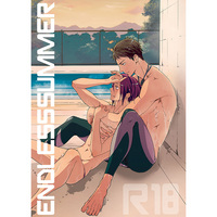 [Boys Love (Yaoi) : R18] Doujinshi - Free! (Iwatobi Swim Club) / Sosuke x Rin (Endless Summer) / NO RESET CLUB