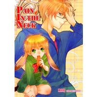 [Boys Love (Yaoi) : R18] Doujinshi - Hetalia / United Kingdom x America (PAIN IN THE NECK) / Nanayuu