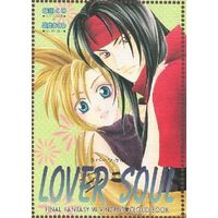 [Boys Love (Yaoi) : R18] Doujinshi - Final Fantasy VII / Vincent x Cloud Strife (LOVER SOUL) / Mo,祭り組!/ラブラブ公園