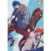 [Boys Love (Yaoi) : R18] Doujinshi - UtaPri / Ren x Masato (NO WAY TO SAY) / Nanayuu
