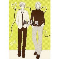 [Boys Love (Yaoi) : R18] Doujinshi - Hetalia / France x United Kingdom (Hug.Hug.) / Sorenari.