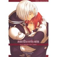 [Boys Love (Yaoi) : R18] Doujinshi - D.Gray-man / Lavi x Allen Walker (anthurium) / SCOOP