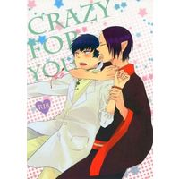 [Boys Love (Yaoi) : R18] Doujinshi - Hoozuki no Reitetsu / Hoozuki x Hakutaku (CRAZY FOR YOU!) / うおはんロック