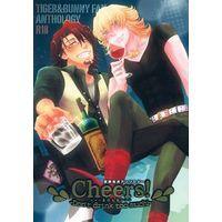 [Boys Love (Yaoi) : R18] Doujinshi - Novel - Anthology - TIGER & BUNNY / Barnaby x Kotetsu (Cheers! ‐Don't drink too much!‐) / I'm Garden
