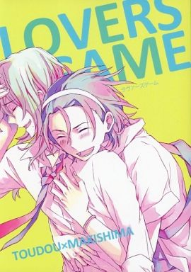 [Boys Love (Yaoi) : R18] Doujinshi - Yowamushi Pedal / Toudou x Makishima (LOVERS GAME) / Lovers