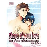 [Boys Love (Yaoi) : R18] Doujinshi - Tales of Xillia / Alvin x Jude Mathis (Shape of your love) / Ciao!