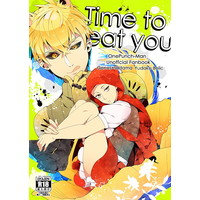 [Boys Love (Yaoi) : R18] Doujinshi - One-Punch Man / Genos x Saitama (Time to eat you) / BOLIC
