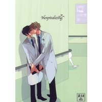 [Boys Love (Yaoi) : R18] Doujinshi - Hetalia / United Kingdom x Japan (Hospitalizing) / 56%