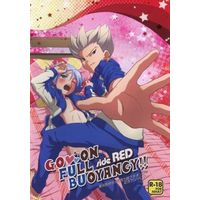 [Boys Love (Yaoi) : R18] Doujinshi - Novel - Anthology - Inazuma Eleven GO / Gouenji x Fubuki (GO ON FULL BUOYANCY!! side RED) / 微熱少年