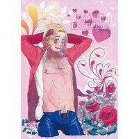 [Boys Love (Yaoi) : R18] Doujinshi - Anthology - Hetalia / France (Francis) (La Vie En Rose!~薔薇色の人生~) / 鴇