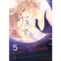 [Boys Love (Yaoi) : R18] Doujinshi - Hetalia / France x United Kingdom (5 RULES OF STRAIT OF DOVER) / Dakuzoh