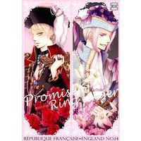 [Boys Love (Yaoi) : R18] Doujinshi - Hetalia / France x United Kingdom (Promise of Ring finger) / チドリアシ