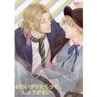 [Boys Love (Yaoi) : R18] Doujinshi - Hetalia / France x United Kingdom (かわいがりたくってしょうがない) / Raatere