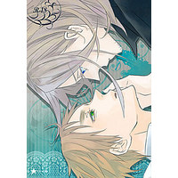 "[Boys Love (Yaoi) : R18] Doujinshi - Hetalia / France x United Kingdom (Please say, ""I love you"".) / ★"