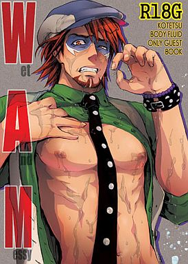 [Boys Love (Yaoi) : R18] Doujinshi - TIGER & BUNNY / Barnaby x Kotetsu (WAM Wet and Messy) / UNKY