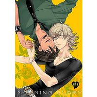 [Boys Love (Yaoi) : R18] Doujinshi - TIGER & BUNNY / Kotetsu x Barnaby (MORNING GLORY) / ANTIDOTES