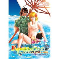 [Boys Love (Yaoi) : R18] Doujinshi - Novel - TIGER & BUNNY / Kotetsu x Barnaby (Forbidden fruit is sweetest. vol.2) / RENTAL POISON