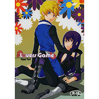 [Boys Love (Yaoi) : R18] Doujinshi - Tales of Vesperia / Flynn Scifo x Yuri Lowell (Lovers Game) / Danchi Pet Kinshirei