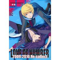 [Boys Love (Yaoi) : R18] Doujinshi - Omnibus - Tales of Vesperia (LOVE OF NUMBER 2009-2010 再録集) / Danchi Pet Kinshirei