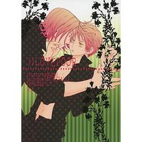 [Boys Love (Yaoi) : R18] Doujinshi - Novel - Hetalia / France x United Kingdom (LOVE POOR) / 桜家/Ikasama