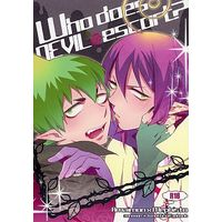 [Boys Love (Yaoi) : R18] Doujinshi - Blue Exorcist / Mephisto & Amaimon (Who does DEVIL escort?) / gt