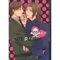 [Boys Love (Yaoi) : R18] Doujinshi - Hetalia / France x United Kingdom (CUTE POISON) / 花華
