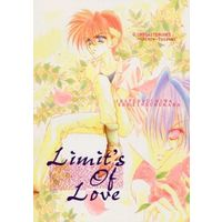 [Boys Love (Yaoi) : R18] Doujinshi - Houshin Engi / Kou Tenka & Youzen & Taikoubou (Limit's of LOVE) / おねがい天国