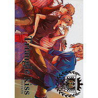 [Boys Love (Yaoi) : R18] Doujinshi - Hetalia / America x United Kingdom (Triangle kiss) / AMAOh!