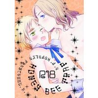 [Boys Love (Yaoi) : R18] Doujinshi - Hetalia / France x United Kingdom (HONEY BEE TRAP) / ALMAGEST
